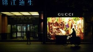 Luxury Shopping Center